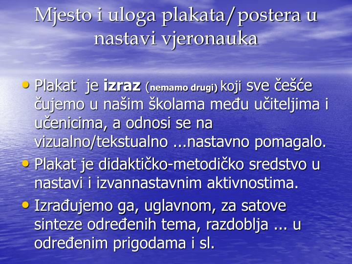 Mjesto i uloga plakata/postera u nastavi vjeronauka