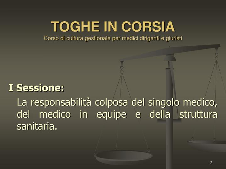 TOGHE IN CORSIA