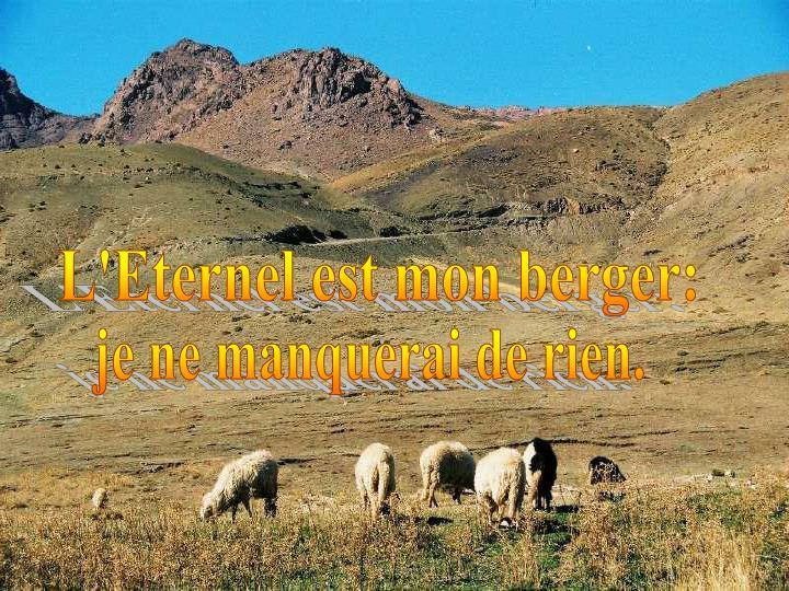 L'Eternel est mon berger:
