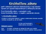 kirchhoffovy z kony