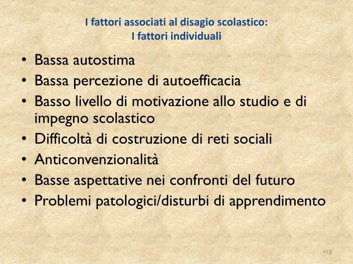 I fattori associati al disagio scolastico: