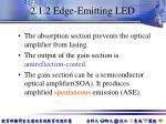 2 1 2 edge emitting led1