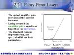 2 2 1 fabry perot lasers1