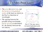 2 2 1 fabry perot lasers2