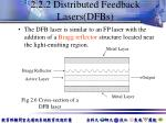 2 2 2 distributed feedback lasers dfbs