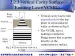 2 2 3 vertical cavity surface emitting laser vcsel