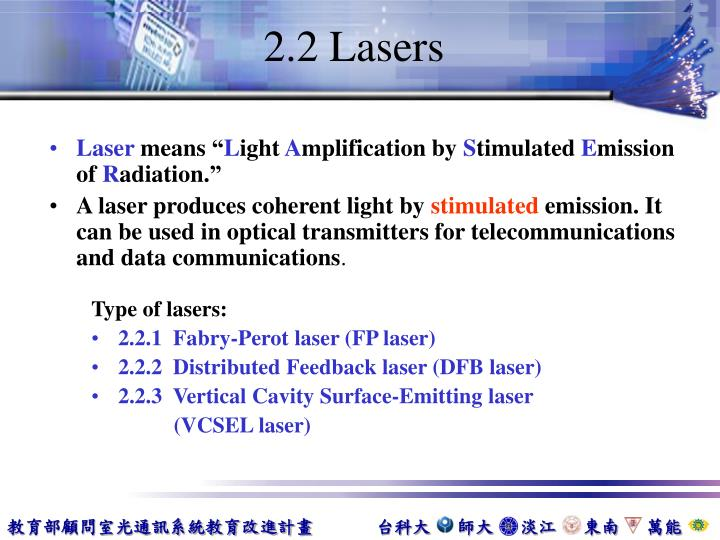 2.2 Lasers