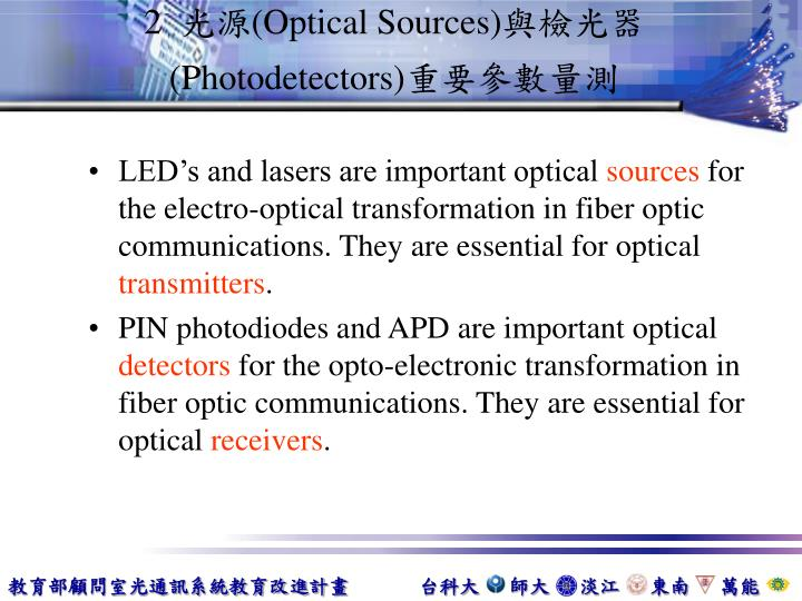 2 optical sources photodetectors