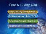 true living god