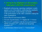 4 hong kong diploma of secondary education hkdse examination