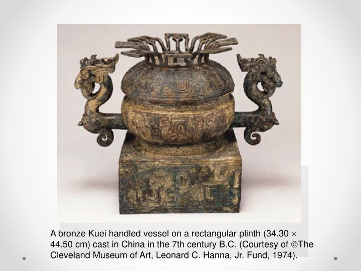 A bronze Kuei handled vessel on a rectangular plinth (34.30