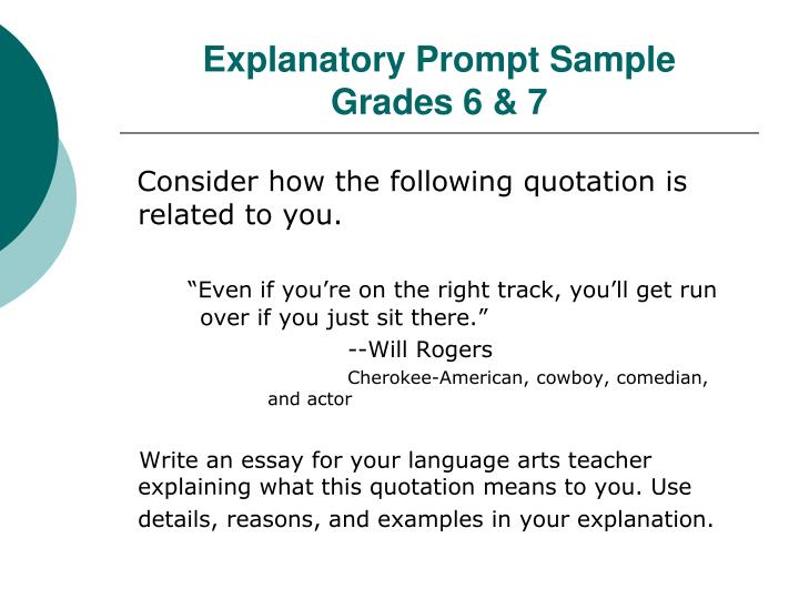 Explanatory Prompt Sample