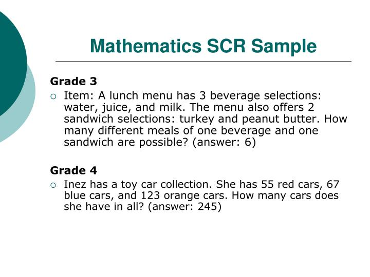Mathematics SCR Sample