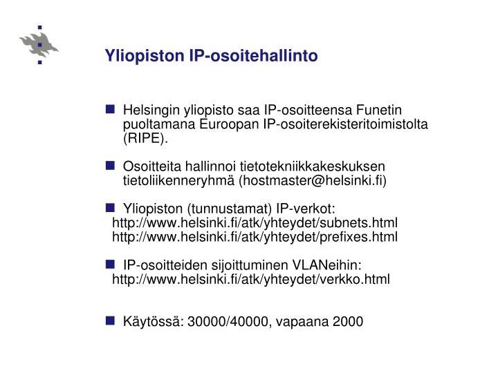 Yliopiston IP-osoitehallinto