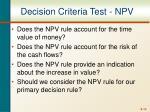 decision criteria test npv