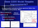does gs95 model require improvements