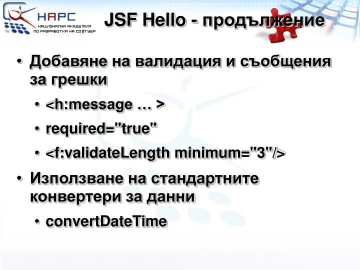 JSF Hello -