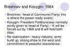 breshnev and kosygin 1964