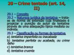 20 crime tentado art 14 ii