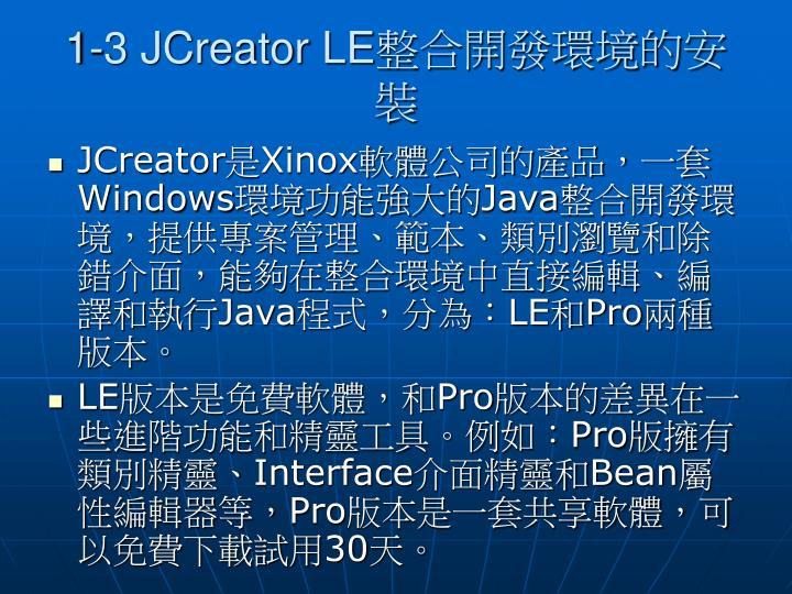 1-3 JCreator LE