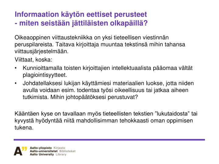 Informaation käytön eettiset perusteet