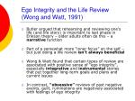 ego integrity and the life review wong and watt 1991