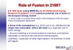 role of fusion in 2100