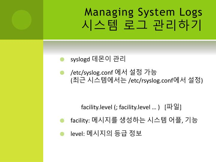 Managing System Logs
