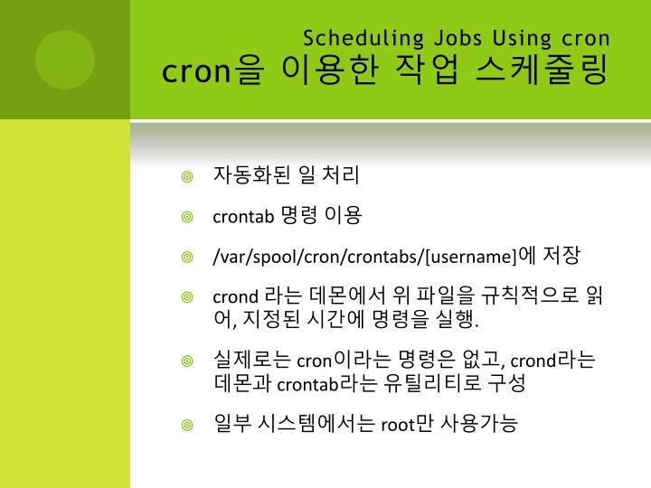 Scheduling Jobs Using