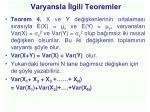varyansla lgili teoremler1