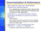 denormalization performance