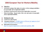 2006 european year for workers mobility