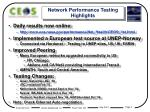 network performance testing highlights