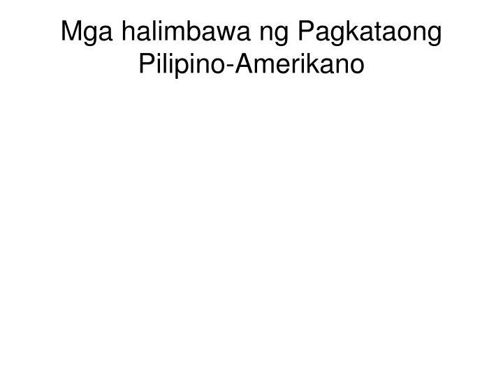 Mga halimbawa ng Pagkataong Pilipino-Amerikano