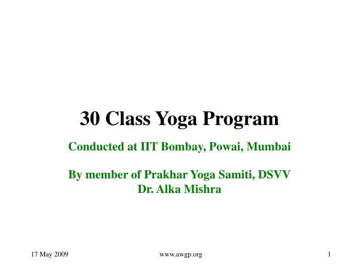 30 Class Yoga Program