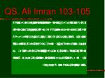 qs ali imran 103 105
