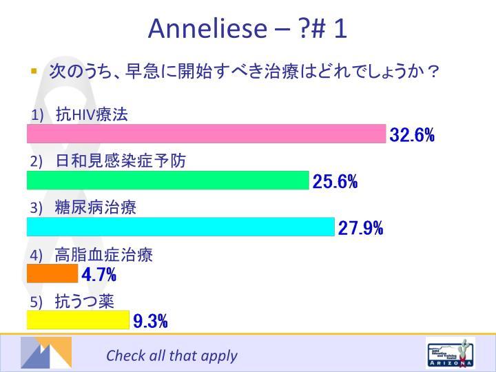 Anneliese – ?# 1