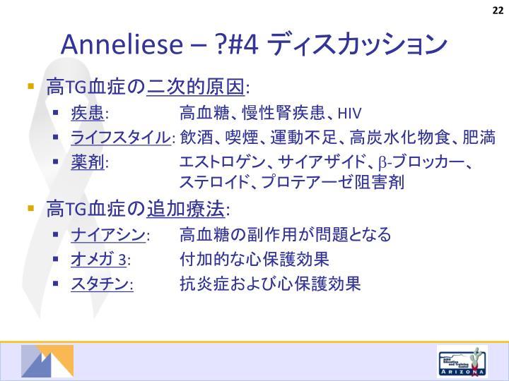 Anneliese – ?#4