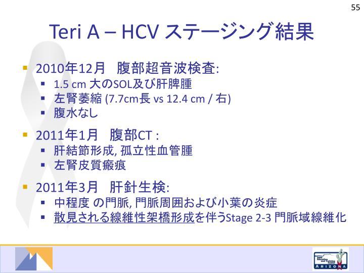 Teri A – HCV