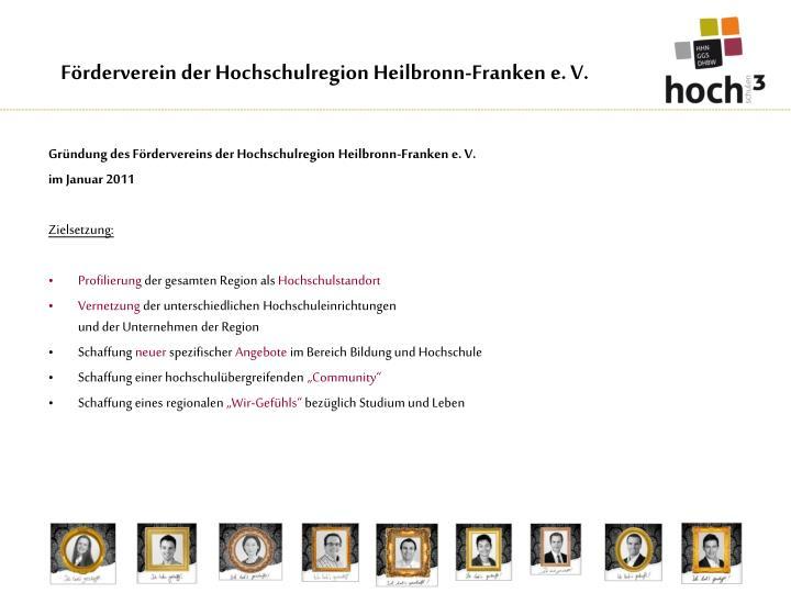 Förderverein der Hochschulregion Heilbronn-Franken e. V.