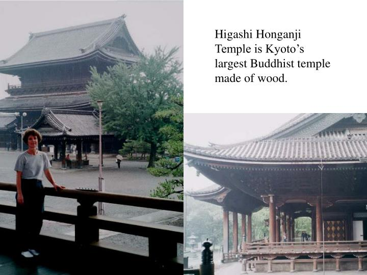 Higashi Honganji Temple is Kyoto's largest Buddhist temple made of wood.