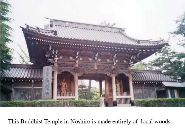 This Buddhist Temple in Noshiro is made entirely of  local woods.