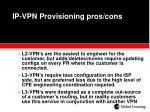ip vpn provisioning pros cons
