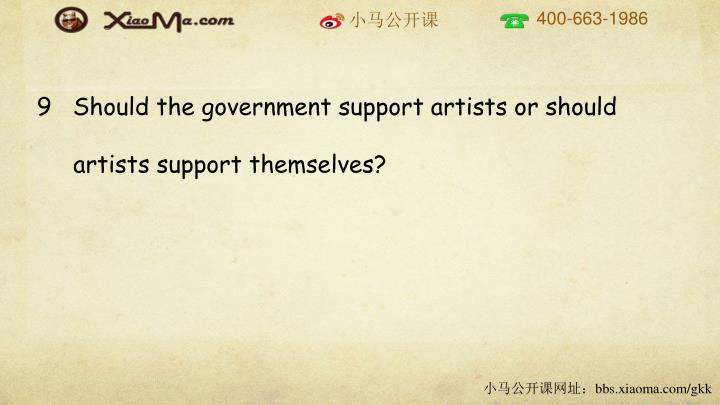 9   Should the government support artists or should artists support themselves?