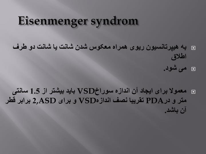 Eisenmenger syndrom