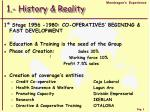 1 history reality