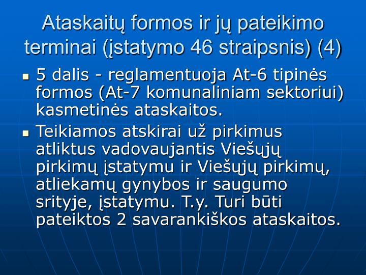 Ataskaitų formos ir jų pateikimo terminai (įstatymo 46 straipsnis) (4)