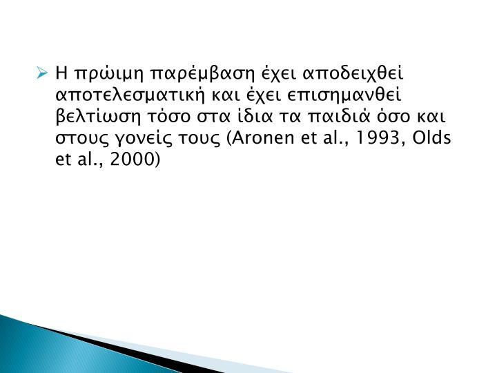 (Aronen et al., 1993,