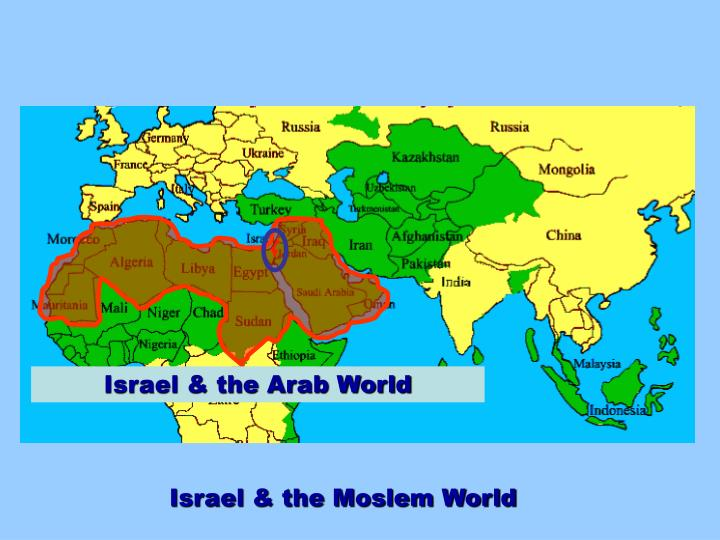 Israel & the Arab World