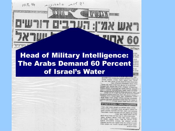 Head of Military Intelligence: The Arabs Demand 60 Percent of Israel's Water